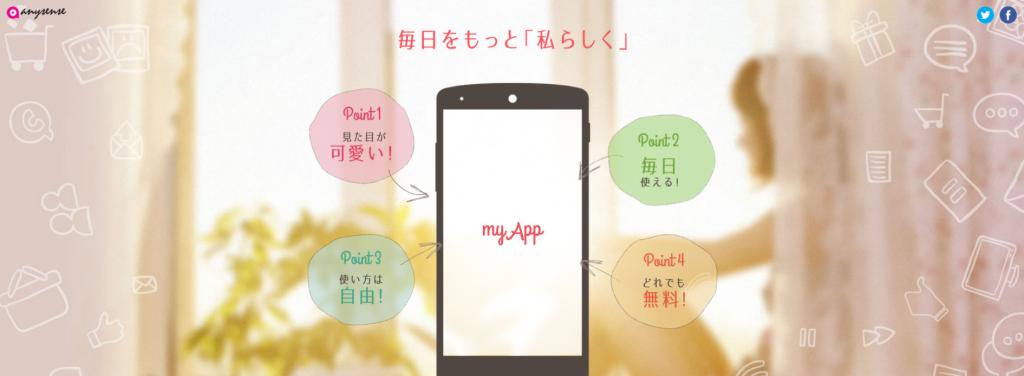 myapp