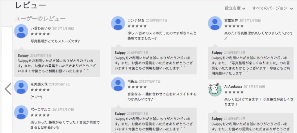 anyblog_wakita_006