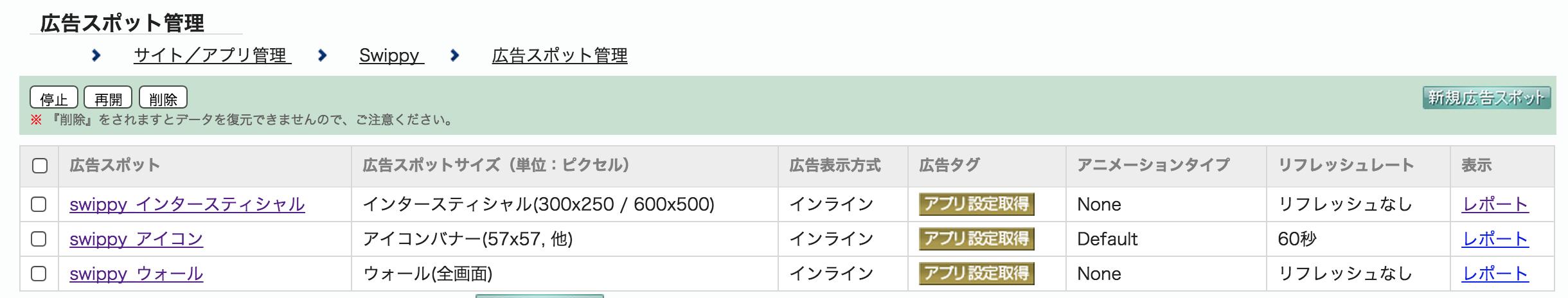 スクリーンショット 2015-06-13 22.08.19