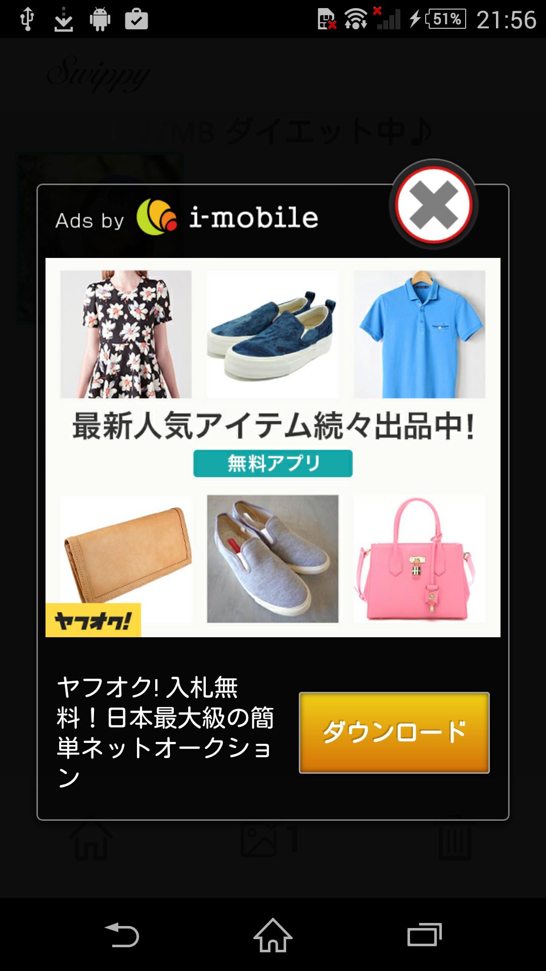 device-2015-06-13-215607