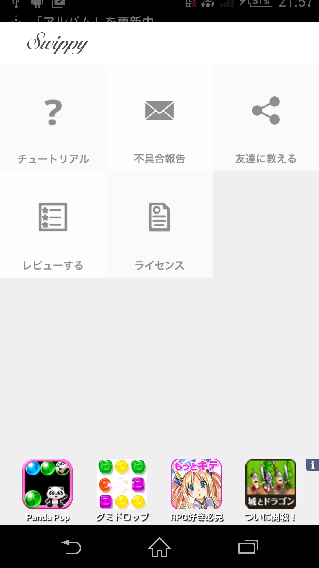 device-2015-06-13-215724