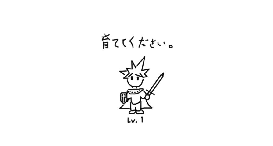 yama_ogp